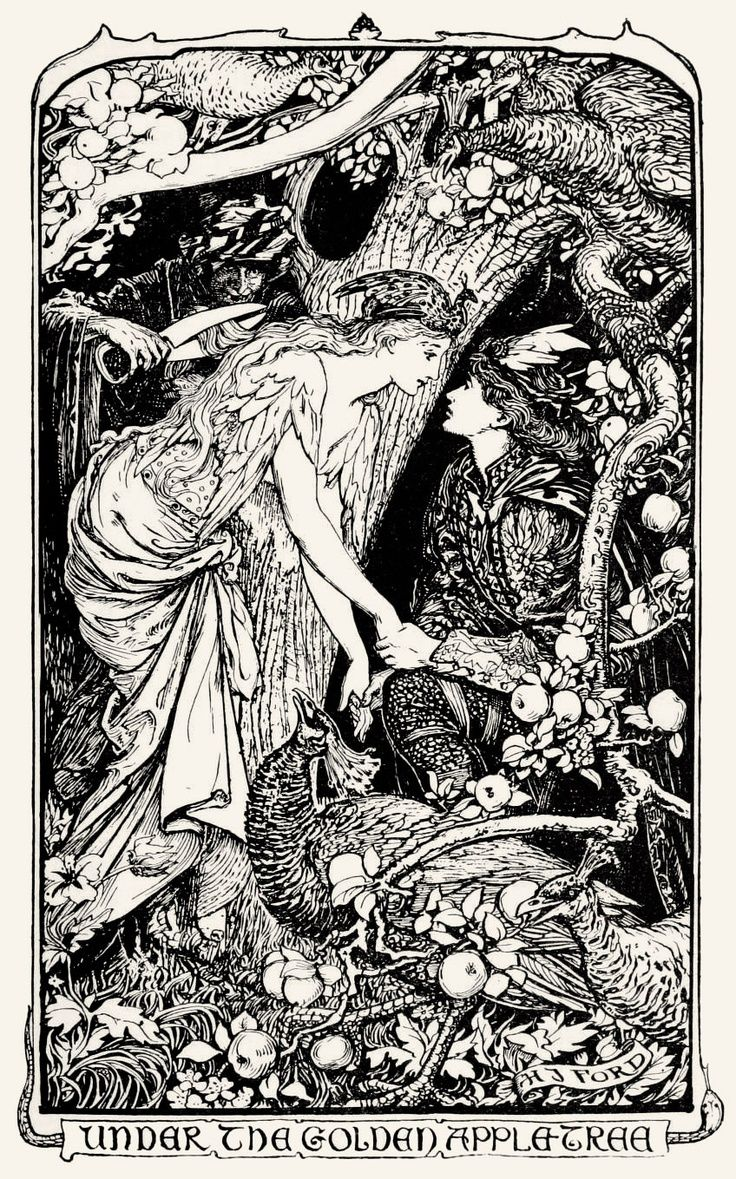 Henry Justice Ford 3